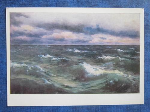 открытка живопись Магдесян Перед штормом т. 35 000