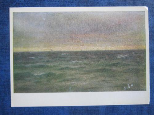 открытка живопись Магдесян Сумерки на Чёрном море т. 35 000