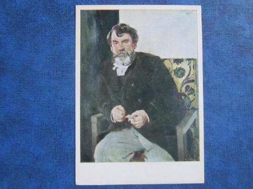 открытка живопись Маковский Портрет Сорокина