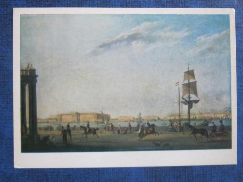 открытка живопись Майр Вид на Академию художеств и Кадетский корпус т. 35 000