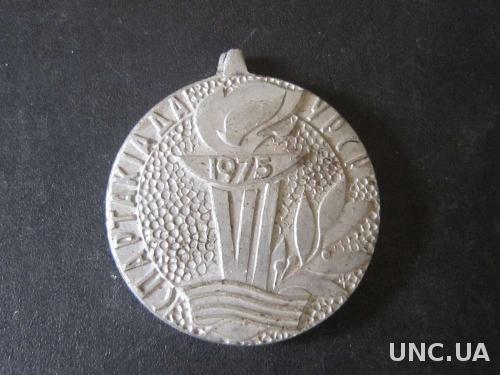 подвесная медаль Спартакиада УССР 1975