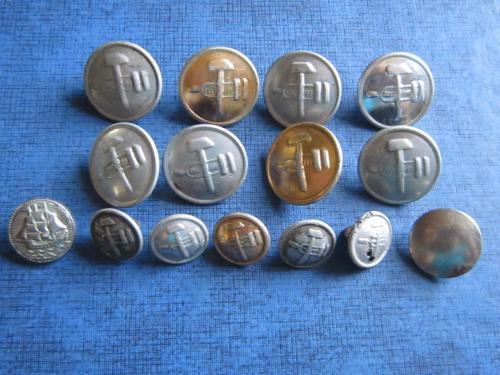 Пуговицы 15 штук разные времён СССР