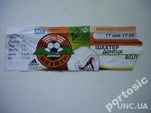 Шахтёр-Волынь 2003 Чемпионат Украины