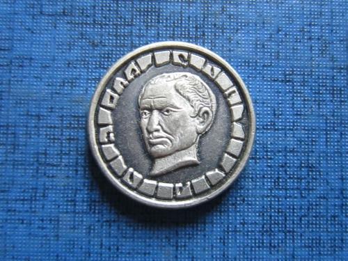 Жетон монетовидный VII 20 мм