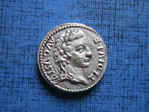 Жетон односторонняя копия Древнеримской монеты 17 мм