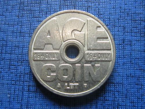 Жетон Возрастная монета AGE COIN 16+ 21 мм