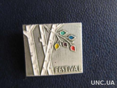 значок Фестиваль берёзы