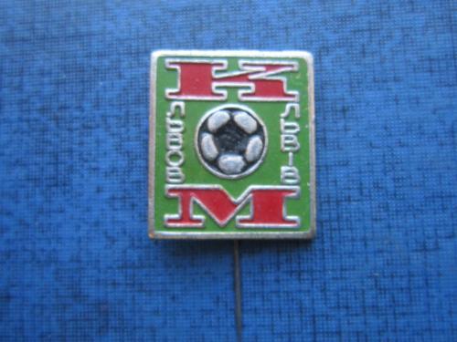 Значок спорт футбол Кожаный мяч Львов