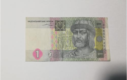 1 гривна 2004 года бумажная серая подпись Сергея Тигипка