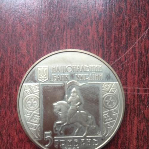 5 гривень, 2008 850 років м. Снятин