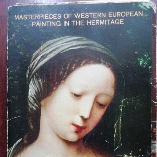 Шедевры западноевропейской живописи в Эрмитаже