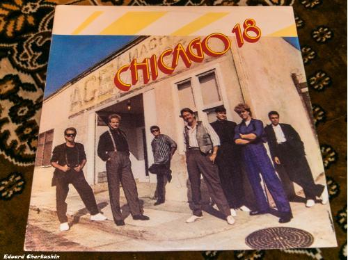 Chicago (2) - Chicago 18 (LP, Album) Балкантон EX/EX+