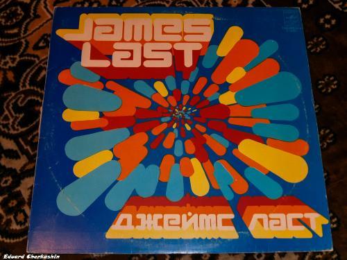 James Last – Танцуем Без Перерыва, 1976  Мелодия – С60-08235-6 VG+/EX