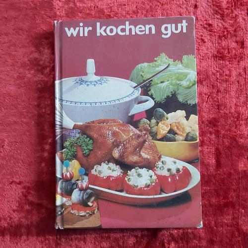 Кулинарная книга на немецком языке 1968 г. ГДР