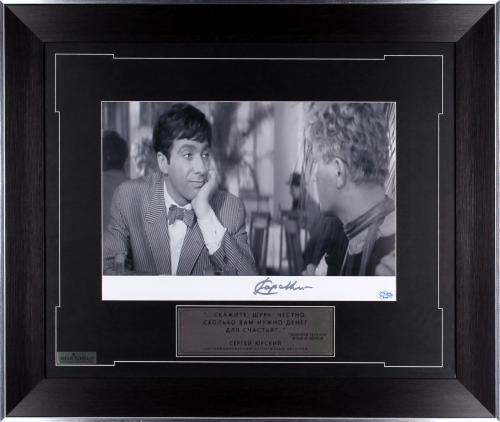 Сертифицированный Аутентичный автограф на фото.