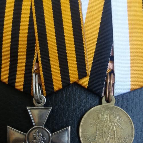 ГК 3 степ. и медаль за Крымскую войну
