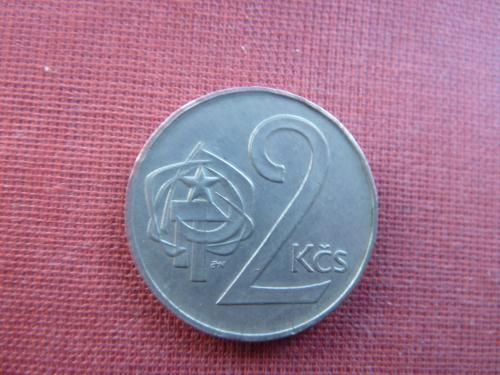 2 кроны1986г. Чехословакия ЧССР