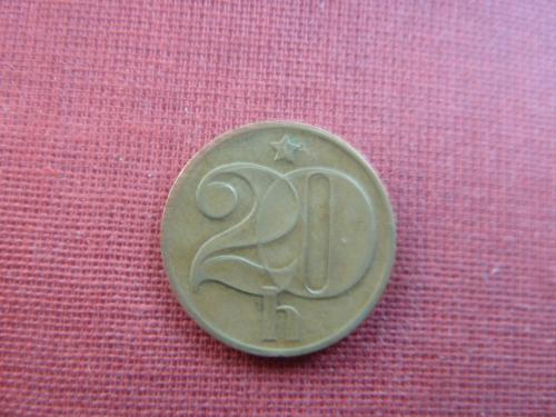 20 геллеров 1975г. Чехословакия  ЧССР