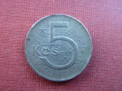 5 крон 1978г. Чехословакия ЧССР