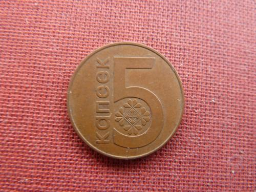 Беларусь  5 копеек 2009г.