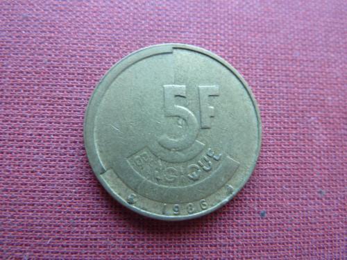 Бельгия 5 франков 1986г.