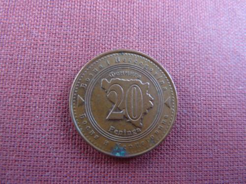 Босния и Герцеговина 20 феннигов  2007г.