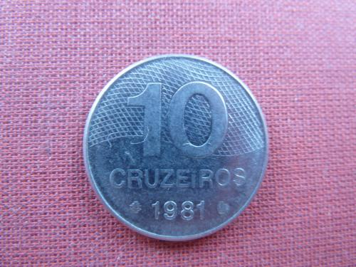 Бразилия 10 крузейро 1981г.
