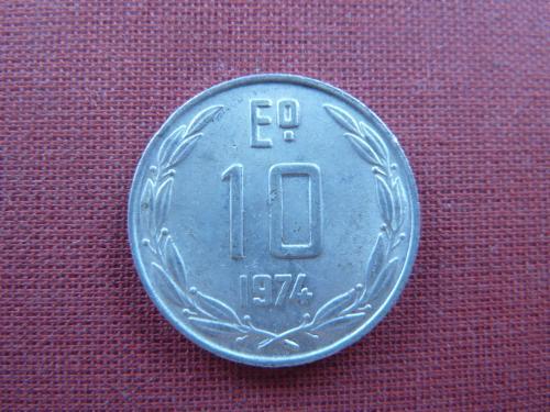 Чили 10 эскудо 1974г.два года выпуска (1974–1975 г.)