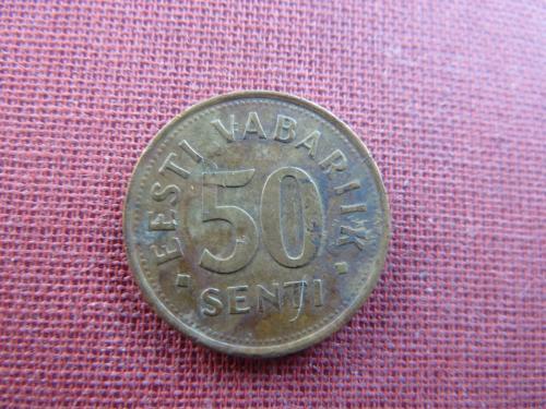 Эстония 50 сенти 1992г.
