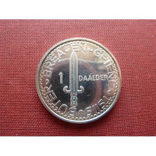 Фрисландия (Нидерланды) 1 даалдер1983г. из набора, глубокое плакирование серебром  Супер редкий