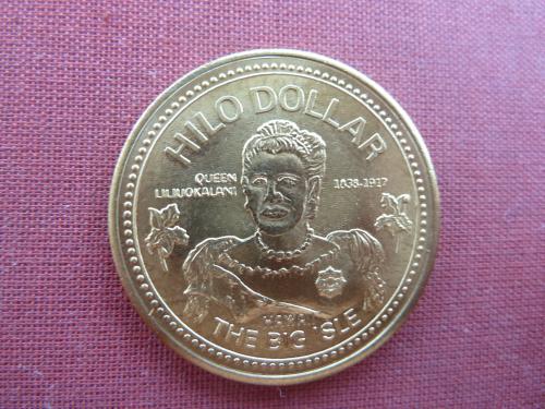 Хило  Гавайские острова  1 хило  доллар 1976г.  Королева Лилиуокалани 39мм, редкий UNC из набора