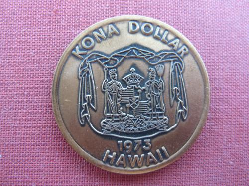 Каилуа-Кона Гавайские острова  1 кона  доллар 1973г.  40мм, редкий