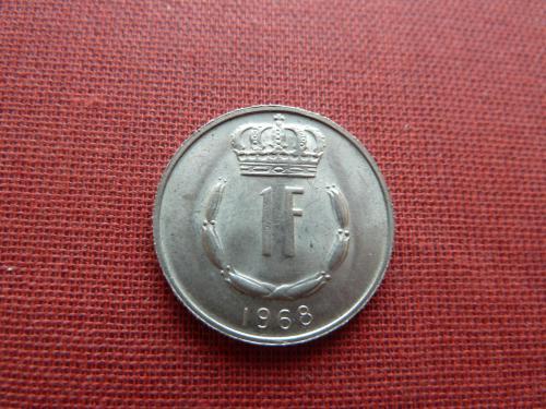 Люксембург 1 франк 1968г.
