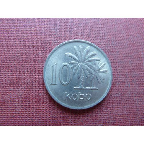 Нигерия 10 кобо 1976г.