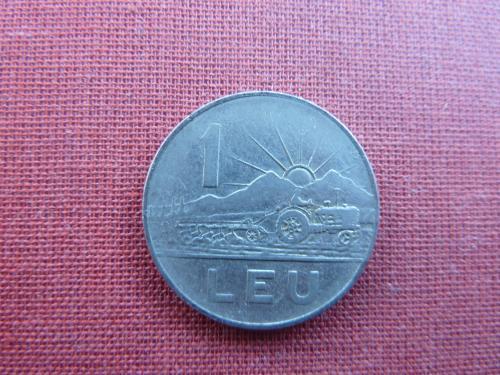 Румыния 1 лей 1966г.