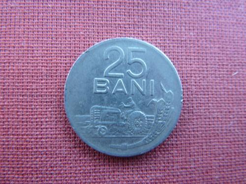 Румыния 25  бани 1966г.