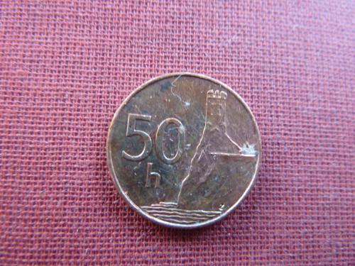 Словакия 50 геллеров 2007г.