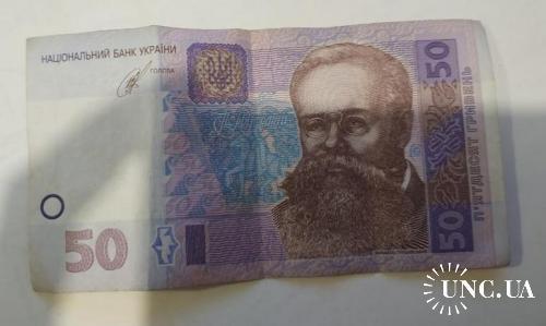 Купюра 50 гривен с номером СЖ 2222222 2014 год