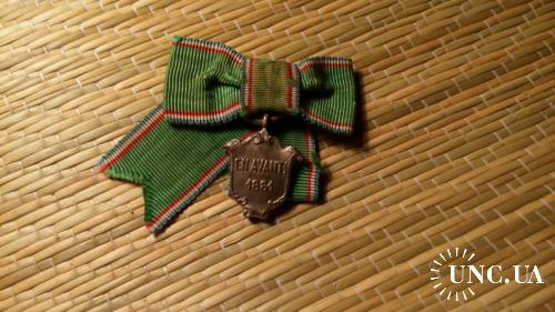 Медаль Франция, оригинал.