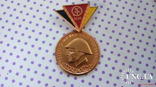 Медаль ГДР, нечастая, состояние!