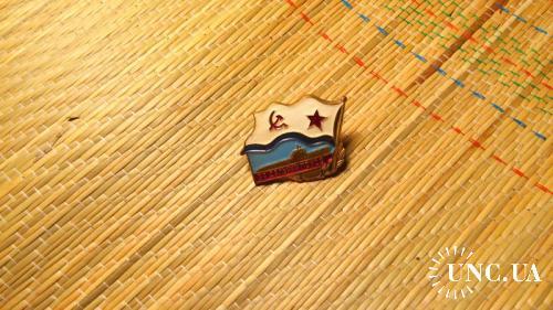 За дальний поход, подводная лодка.
