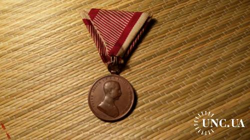 За храбрость, Австро-Венгрия, 1915г, ПМВ