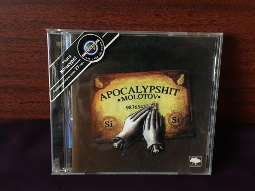 CD Molotov Apocalypshit Surco Records