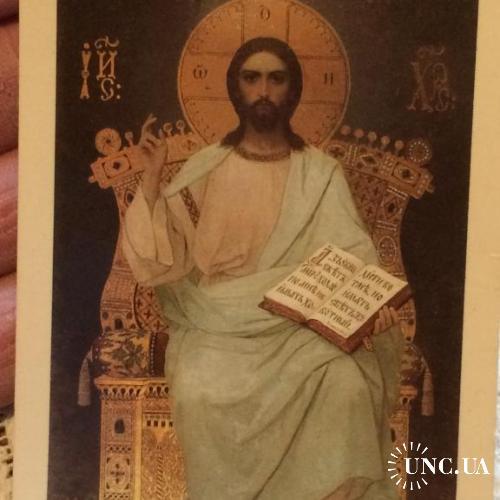 Церковный календарь на украинском 1991