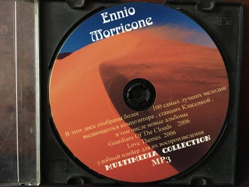 Ennio morricone CD multimedia collection mp3 100 самых лучших мелодий