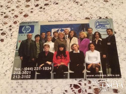 Календарик визитка Висмас