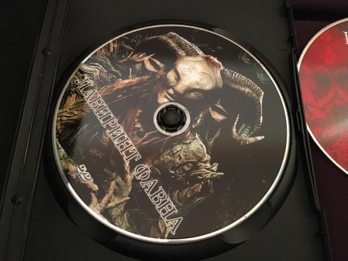 Лабиринт фавна DVD лицензия