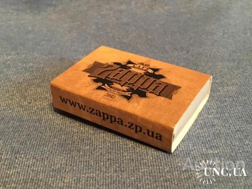 Спички тематические Zappa