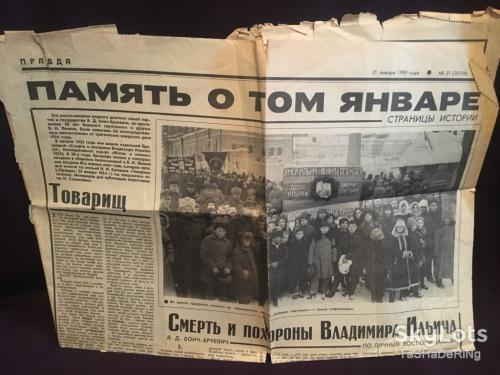 Страница газета Правда 21 января 1990 СССР