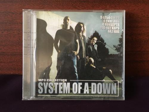 System of a down collection 1997-2006